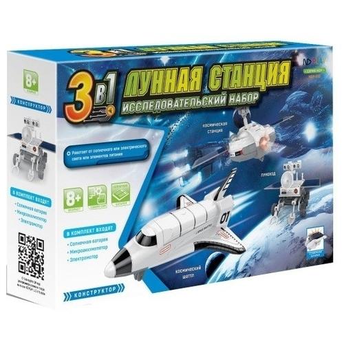 Электромеханический конструктор ND Play На солнечной энергии 272872 Лунная станция 3 в 1