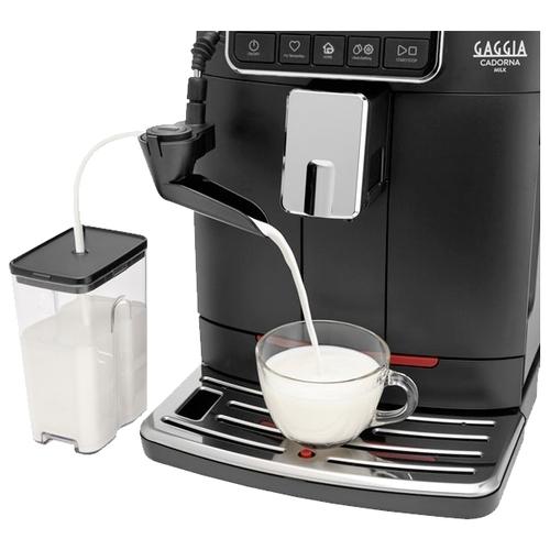 Кофемашина Gaggia CADORNA Milk