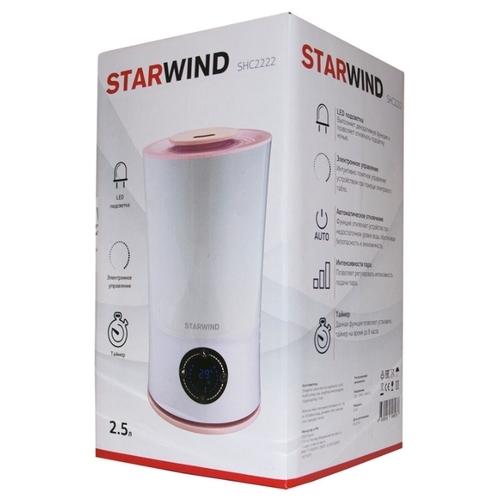 Увлажнитель воздуха STARWIND SHC2222