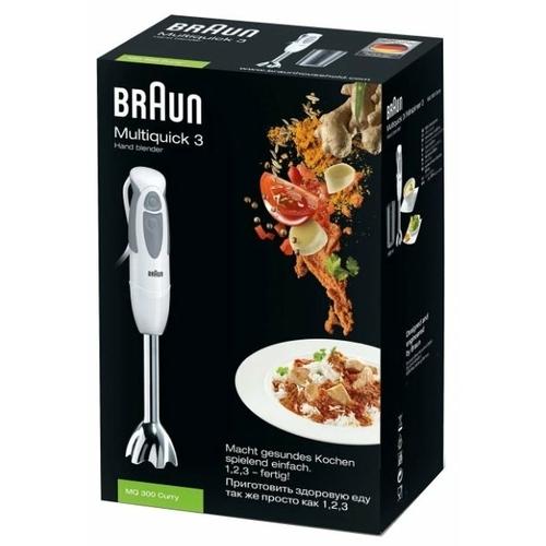 Погружной блендер Braun MQ 300 Curry
