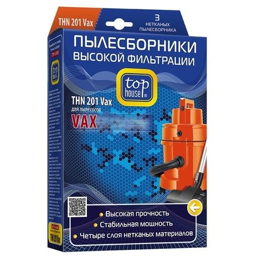 Top House Пылесборники THN 201 VAX