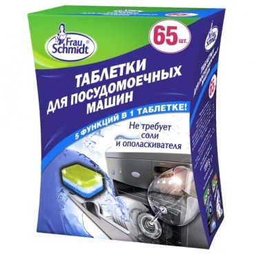 Frau Schmidt 5 в одном таблетки для посудомоечной машины