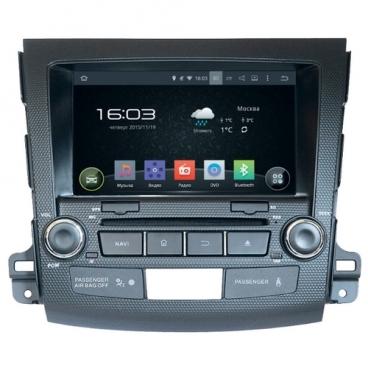 Автомагнитола Intro AHR-6181