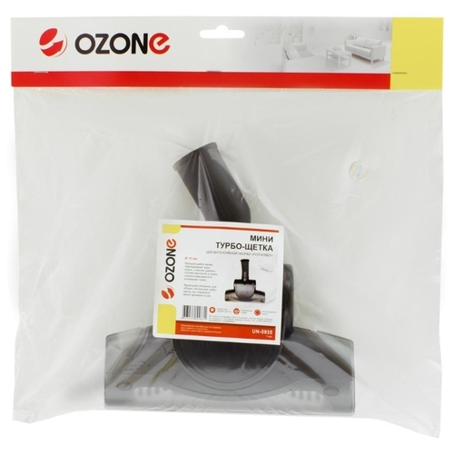 Ozone Турбощетка мини UN-5935