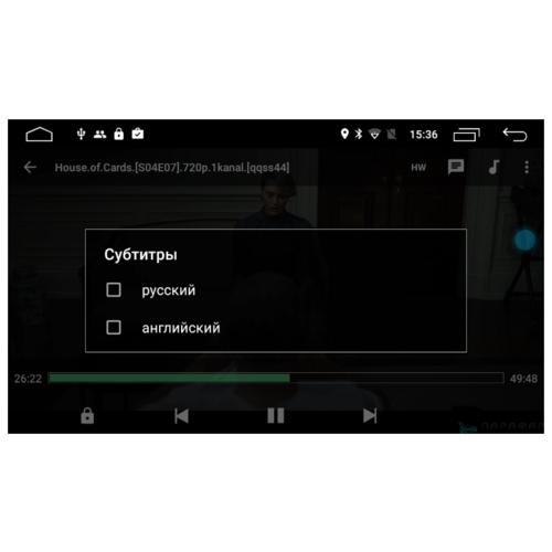 Автомагнитола Parafar 4G/LTE Hyundai Tucson 2016+ DVD Android 7.1.1 (PF546D)