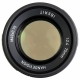 Объектив IBERIT 75mm f/2.4 Sony E