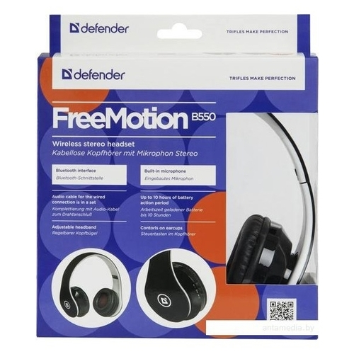 Наушники Defender FreeMotion B550