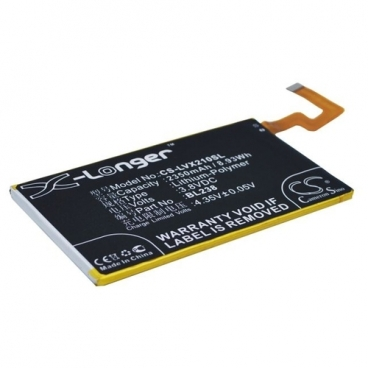 Аккумулятор Cameron Sino CS-LVX210SL для Lenovo Vibe X2Pt5