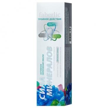 Зубная паста Faberlic Тройное действие Сила минералов