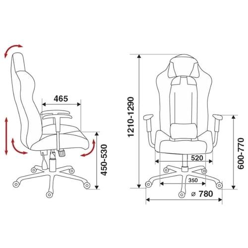 Компьютерное кресло Бюрократ CH-773 игровое