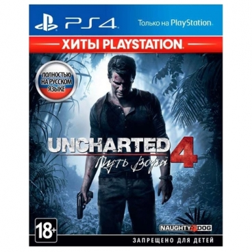 Uncharted 4: Путь вора (Хиты PlayStation)