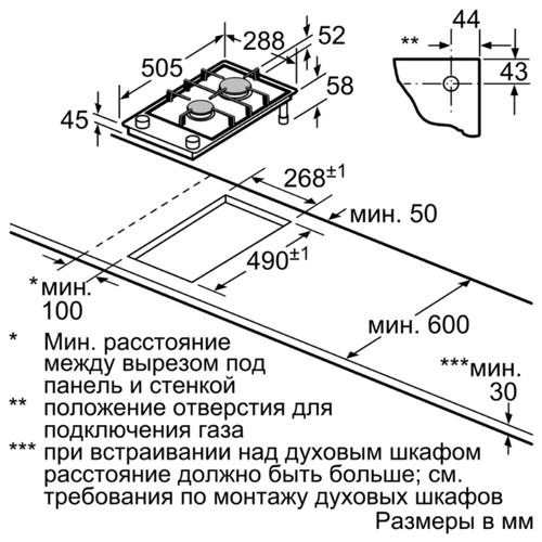 Варочная панель Bosch PGB3B5B80