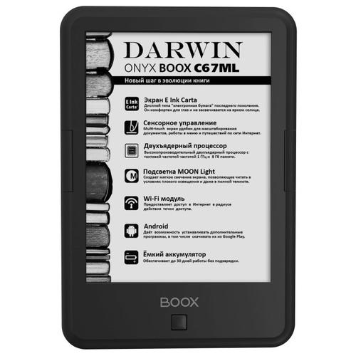 Электронная книга ONYX BOOX C67ML Darwin