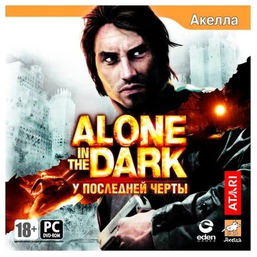 Alone in the Dark: У последней черты