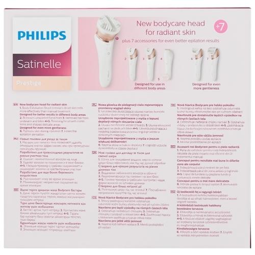 Эпилятор Philips BRE644 Satinelle Prestige