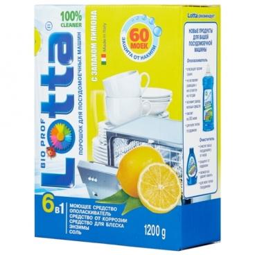 Lotta 6 в 1 порошок для посудомоечной машины