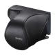Чехол для фотокамеры Sony LCS-EL50