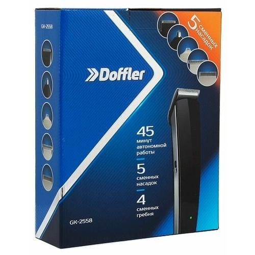 Набор для стрижки Doffler GK-2558