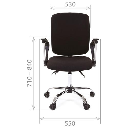 Компьютерное кресло Chairman 9801 Chrom офисное