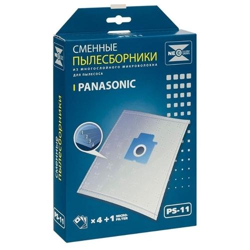 NEOLUX Синтетические пылесборники PS-11