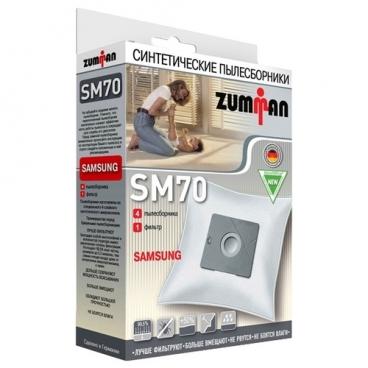 ZUMMAN Синтетические пылесборники SM70
