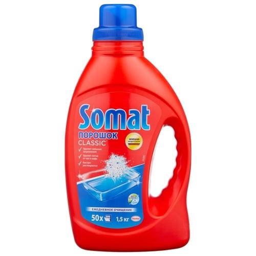 Somat Classic порошок для посудомоечной машины
