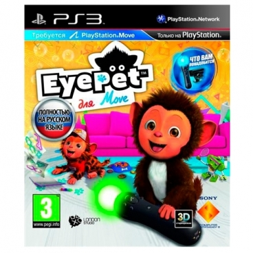 EyePet: Move Edition