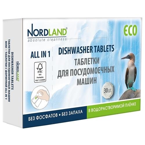 Nordland таблетки для посудомоечной машины