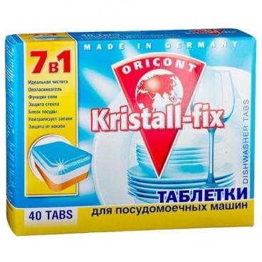 Kristall-fix 7 в 1 таблетки для посудомоечной машины