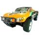 Внедорожник Himoto Corr Truck (HI4170BL) 1:10 46 см
