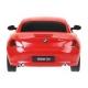 Легковой автомобиль Rastar BMW Z4 (39700) 1:24 18 см