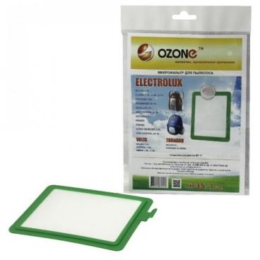 Ozone Выпускной микрофильтр H-35