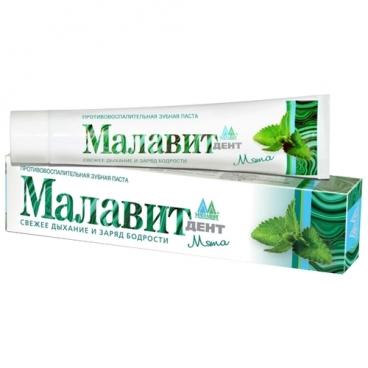 Зубная паста Малавит противовоспалительная, Мята