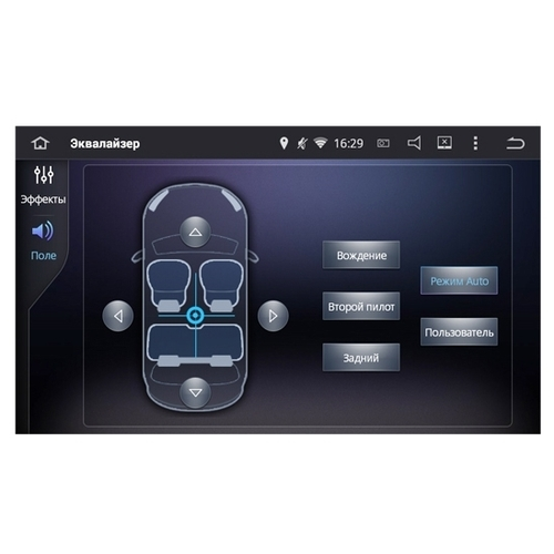 Автомагнитола Intro AHR-7580