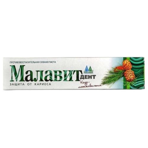 Зубная паста Малавит противовоспалительная Кедр-можжевельник