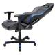 Компьютерное кресло DXRacer Drifting OH/DF73 игровое
