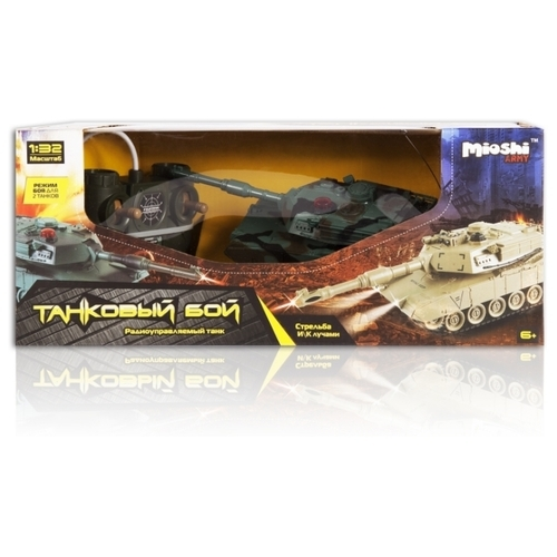 Танк Mioshi Tech Leopard (MAR1207-027) 1:32 22 см