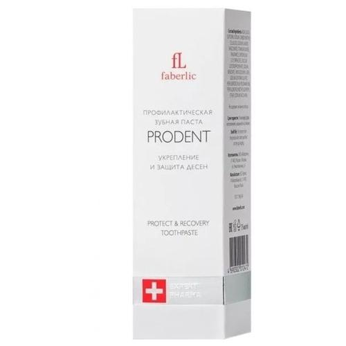 Зубная паста Faberlic Expert Pharma ProDent Укрепление и защита десен