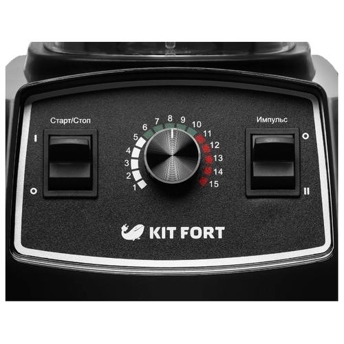 Стационарный блендер Kitfort KT-1359