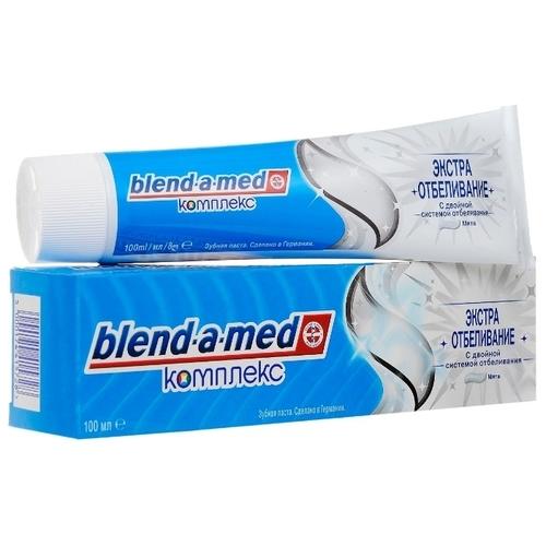 Зубная паста Blend-a-med Комплекс Экстра Отбеливание, мята