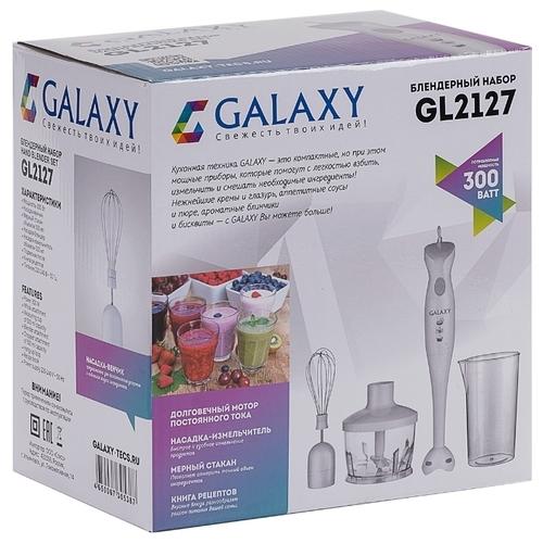 Погружной блендер Galaxy GL2127