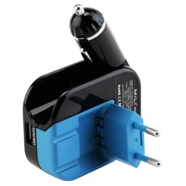 Зарядный комплект MiLi HC-U20