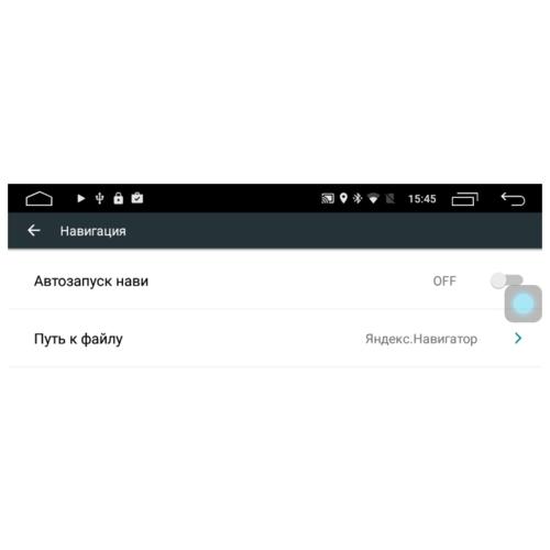 Автомагнитола Parafar IPS Mercedes Smart 2011-2015 Android 6.0 (PF215Lite)