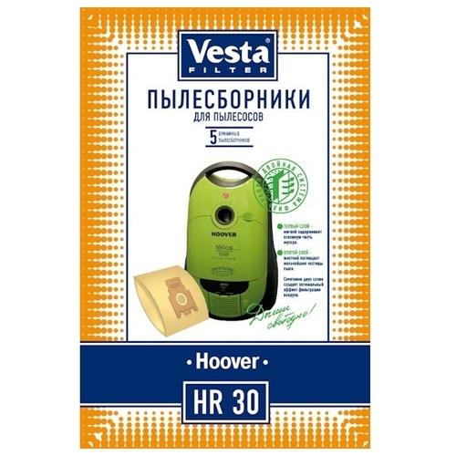 Vesta filter Бумажные пылесборники HR 30