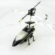 Вертолет Lishitoys Mini Phoenix 3CH