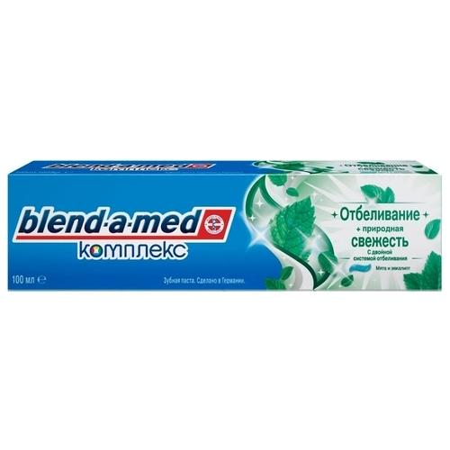Зубная паста Blend-a-med Комплекс Отбеливание + Природная свежесть, мята и эвкалипт