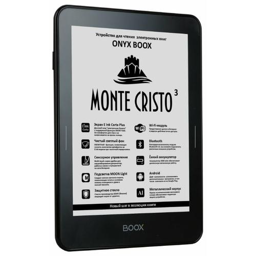 Электронная книга ONYX BOOX Monte Cristo 3