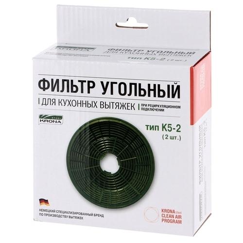 Фильтр угольный Kronasteel K5-2