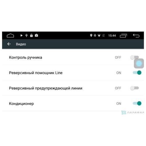 Автомагнитола Parafar IPS Volkswagen Passat B8 Android 6.0 (PF370Lite)