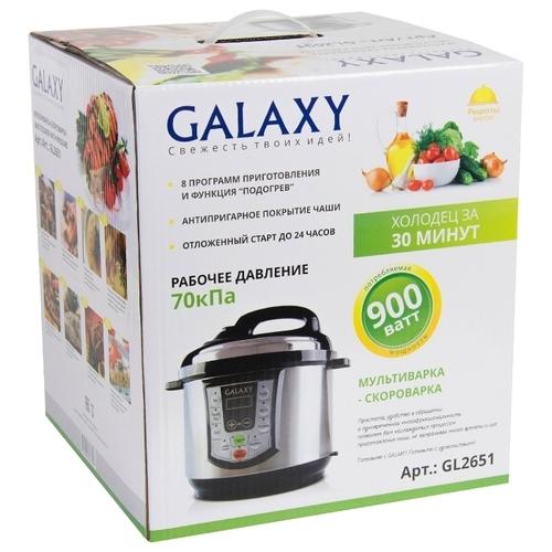 Мультиварка GALAXY GL2651